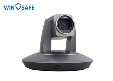 Full HD 1080P HD-SDI Presenter Tracking Camera For Lecturer Capture, With 20X Optical Zoom